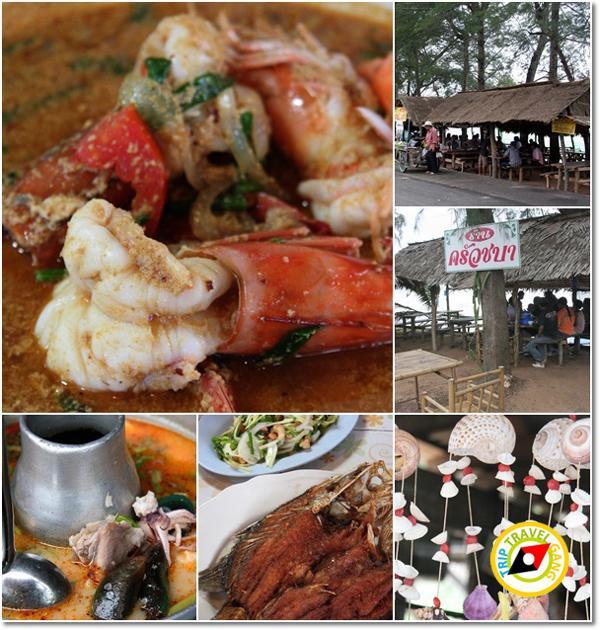 ร้านอาหารจันทบุรี (1)