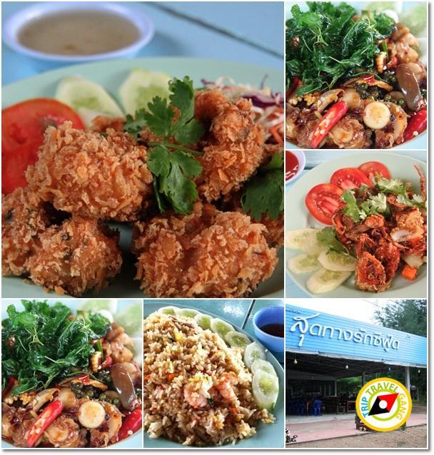 ร้านอาหารจันทบุรี (13)