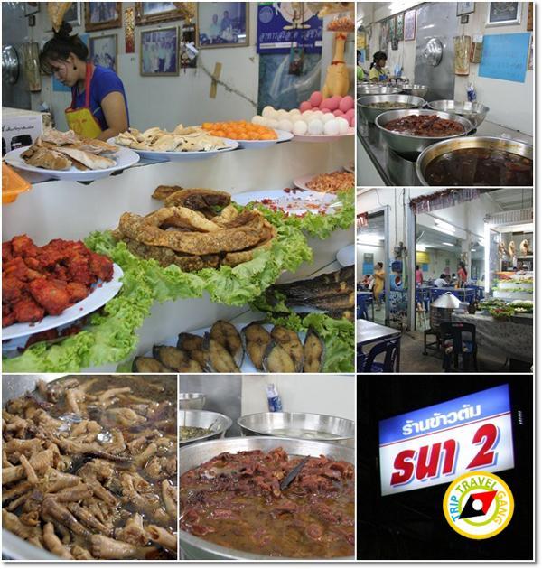 ร้านอาหารจันทบุรี (14)