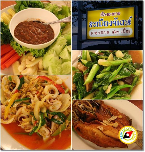 ร้านอาหารจันทบุรี (6)