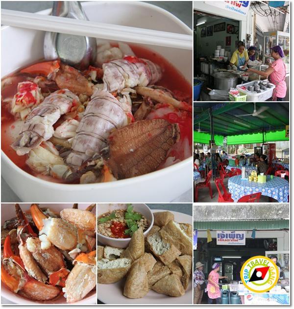 ร้านอาหารจันทบุรี (7)