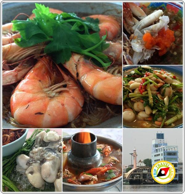 ร้านอาหารสมุทรสาคร (3)