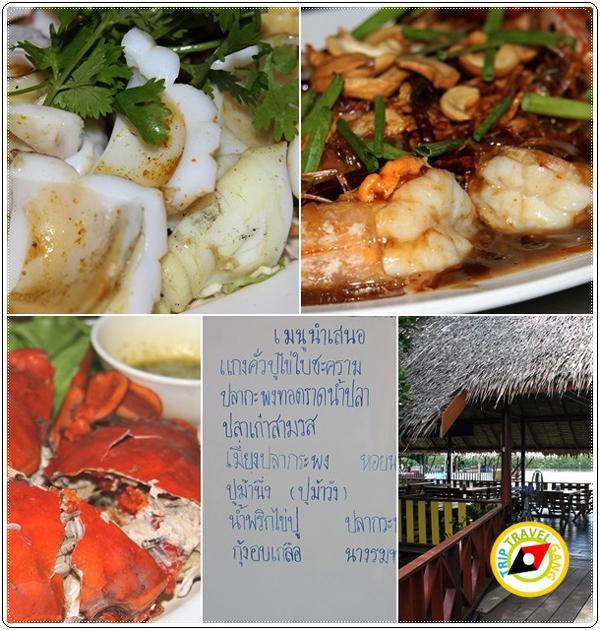 ร้านอาหารสมุทรสาคร (4)
