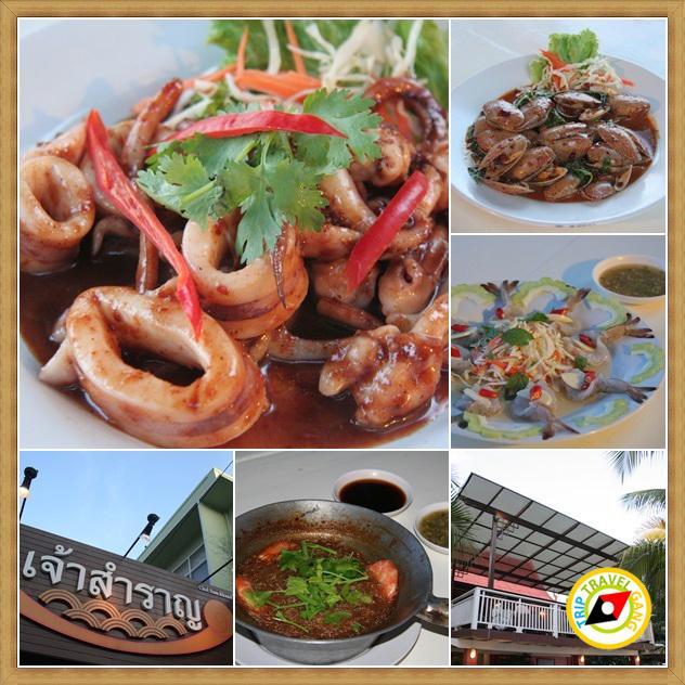 ร้านอาหารอร่อยอัมพวา แม่กลอง สมุทรสงคราม (5)
