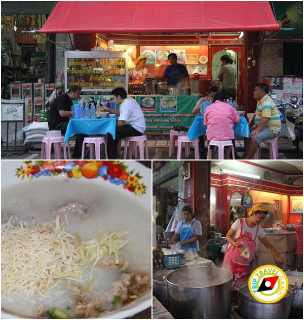 ร้านอาหารอร่อยแพร่ (4)