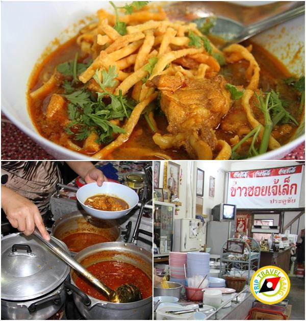 ร้านอาหารอร่อยแพร่ (5)
