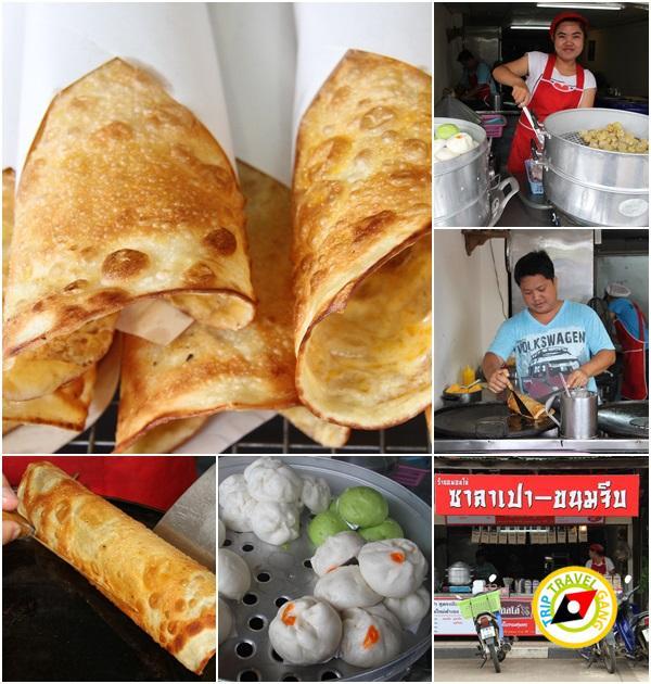 ร้านอาหารอร่อย อุตรดิตถ์ (1)