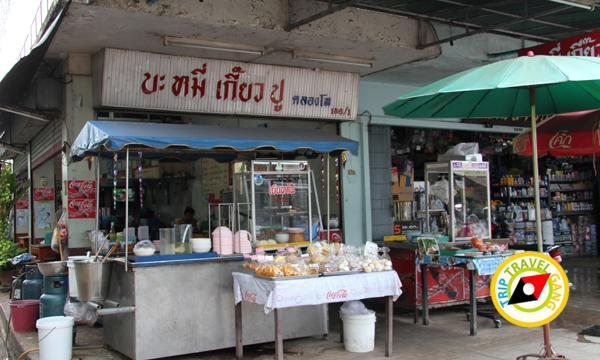 ร้านอาหารอร่อย อุตรดิตถ์ (11)