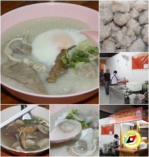ร้านอาหารอร่อย อุตรดิตถ์ (3)