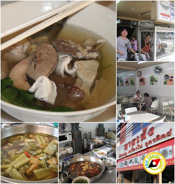 ร้านอาหารอร่อย อุตรดิตถ์ (4)