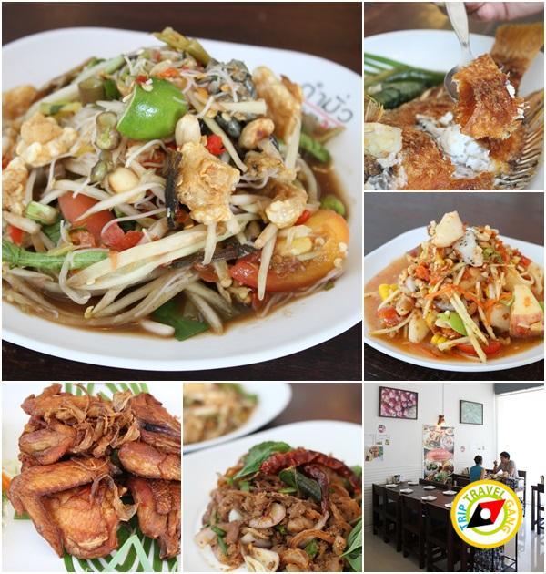 ร้านอาหารนนทบุรี (14)