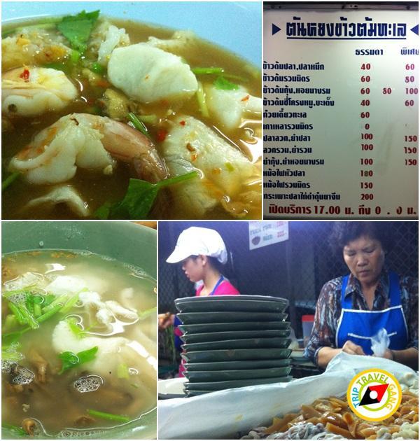 ร้านอาหารนนทบุรี (16)
