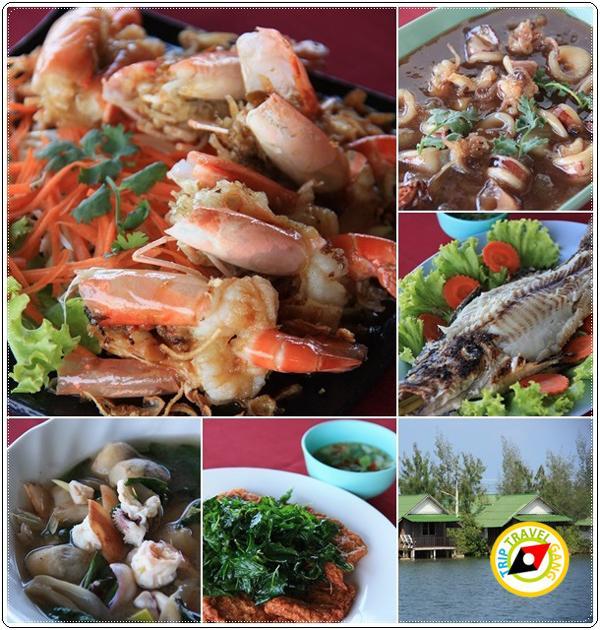 ร้านอาหารเพชรบุรี  อร่อยบรรยากาศดี (11)