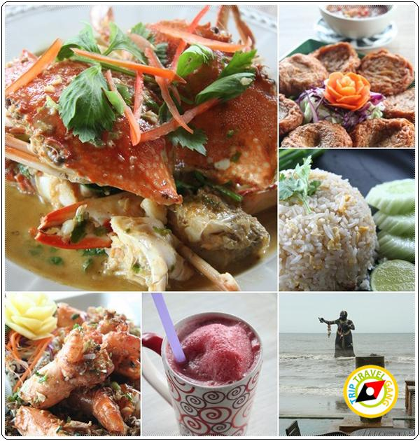 ร้านอาหารเพชรบุรี  อร่อยบรรยากาศดี (13)