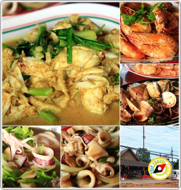 ร้านอาหารเพชรบุรี  อร่อยบรรยากาศดี (16)