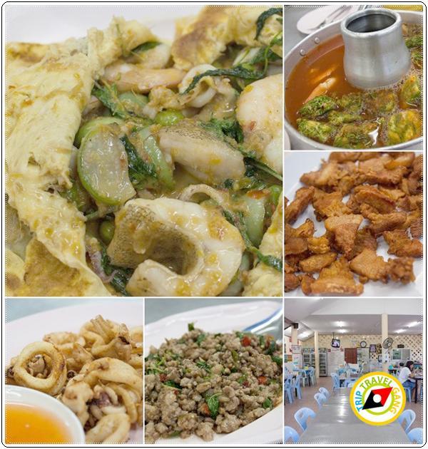 ร้านอาหารเพชรบุรี  อร่อยบรรยากาศดี (4)