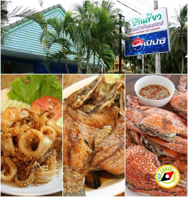 ร้านอาหารประจวบคีรีขันธ์ (2)