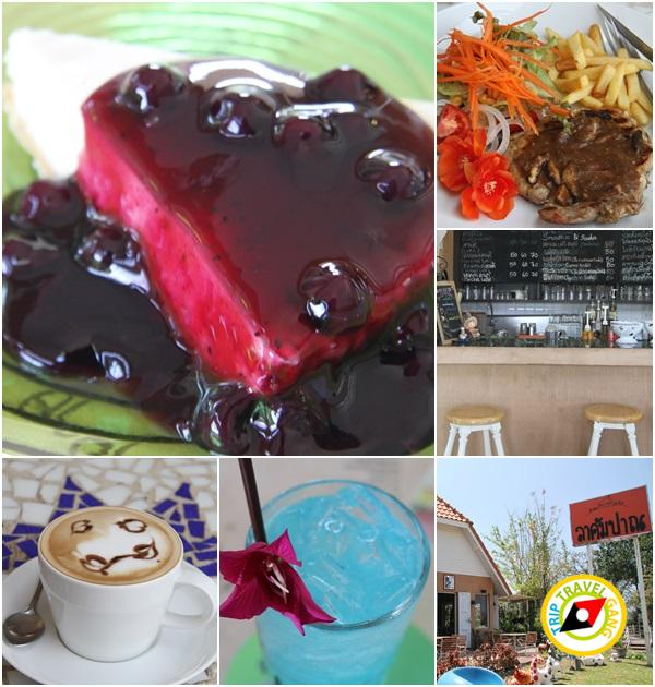 ร้านอาหารวังน้ำเขียว (8)