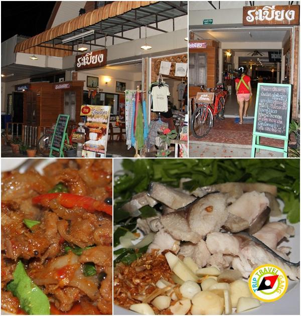 ร้านอาหารเชียงคาน (2)