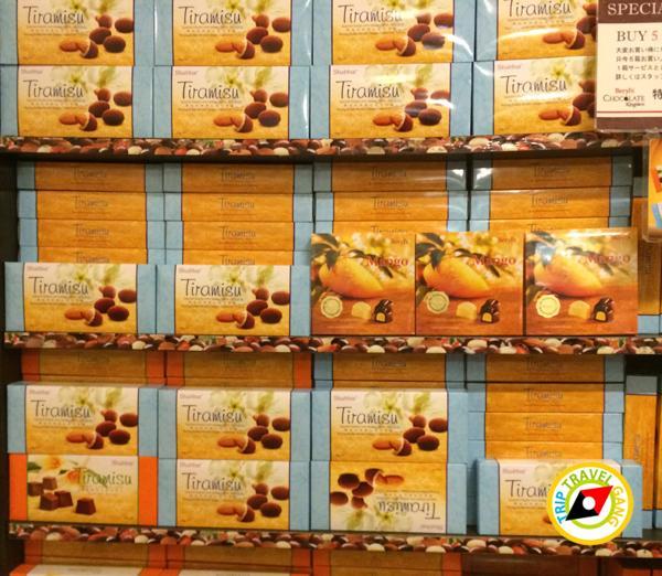 ช็อกโกแลต Beryl's Chocolate Kingdom กัวลาลัมเปอร์ มาเลเซีย Malaysia (6)
