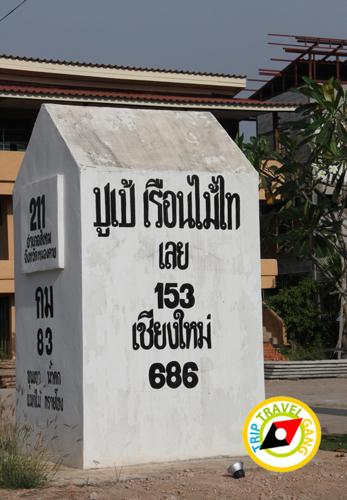 ที่พัก รีสอร์ท โรงแรม สังคม หนองคาย Sangkhom Nongkhai ท่องเที่ยว (17)