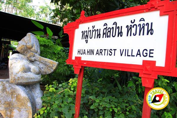 หัวหิน สถานที่ท่องเที่ยว ที่เที่ยว แหล่งเที่ยว การเดินทาง HuaHin (2)
