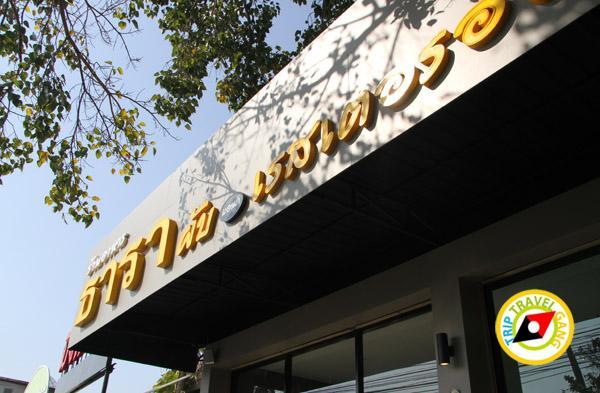 ร้านอาหารร้อยเอ็ด ที่กิน แนะนำร้านอร่อย บรรยากาศดี Roi-Et restaurants  (67)