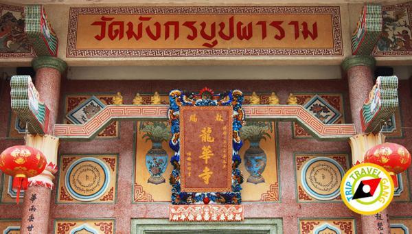จันทบุรี ที่เที่ยว สถานที่ท่องเที่ยว แหล่งท่องเที่ยว สวย ทะเล (23)