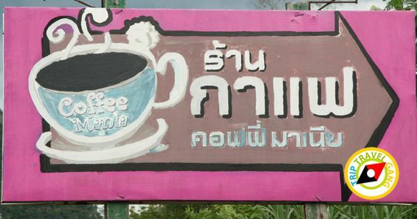 ร้านกาแฟ คาเฟ่ ร้านเค้ก แนะนำ ที่กิน อร่อย บรรยากาศดี เขาใหญ่ (31)