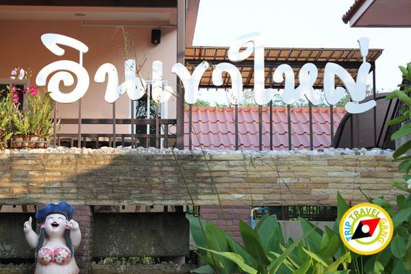 โรงแรมเขาใหญ่ ปากช่อง ที่พัก รีสอร์ท โรงแรม สวย บรรยากาศดี ราคาถูก วิวสวย (1)