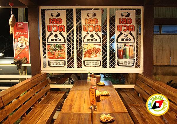 ที่กินเพชรบูรณ์ แนะนำร้านอาหารอร่อย บรรยากาศดียอดนิยม เขาค้อ ภูทับเบิก (13)