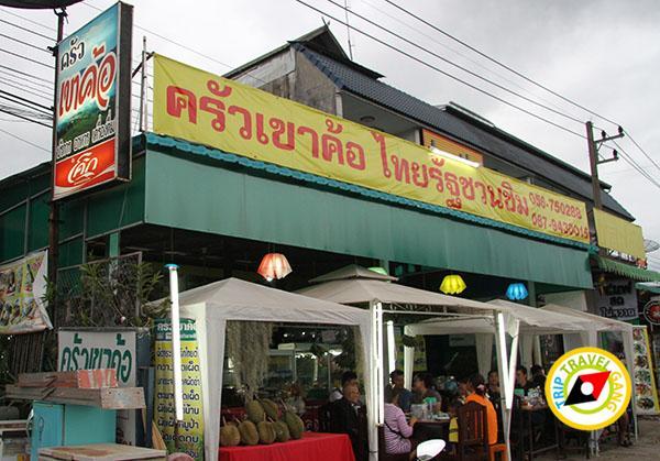 ที่กินเพชรบูรณ์ แนะนำร้านอาหารอร่อย บรรยากาศดียอดนิยม เขาค้อ ภูทับเบิก (33)