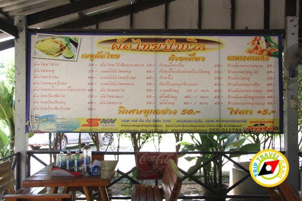 ร้านผัดไทยป้าถวิล ผัดไทยวังทอง ที่กิน ร้านอาหารอร่อยราคาถููก แนะนำพิษณุโลก (2)