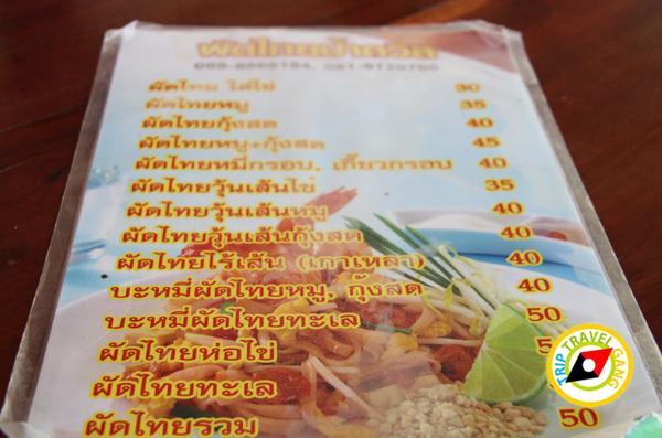 ร้านผัดไทยป้าถวิล ผัดไทยวังทอง ที่กิน ร้านอาหารอร่อยราคาถููก แนะนำพิษณุโลก (5)