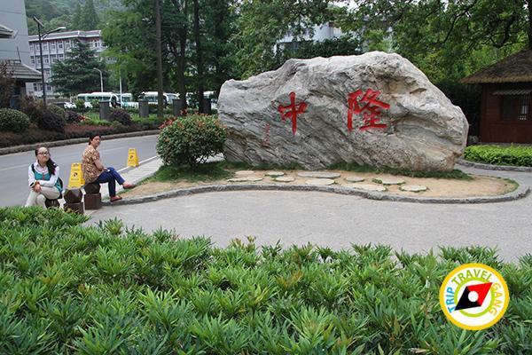 เที่ยวอู่ฮั่น หูเป่ย์ แหล่งท่องเที่ยวที่เที่ยว ประเทศจีน เขาบูตึ้ง ด้วยตัวเอง China (30)
