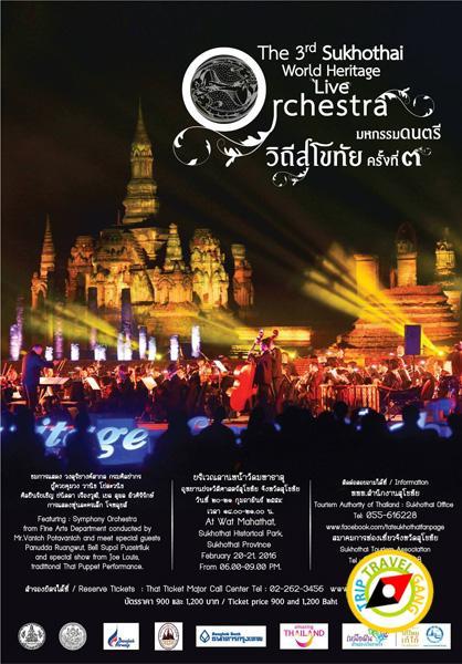Sukhothai_Orchestra  (1)