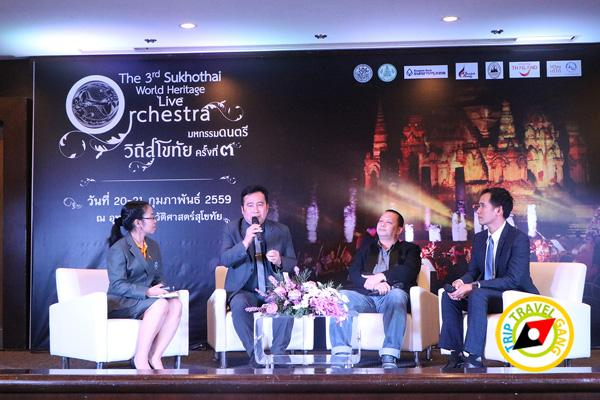 Sukhothai_Orchestra  (3)
