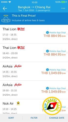 จองตั๋วเครื่องบิน ราคาถูก (3)