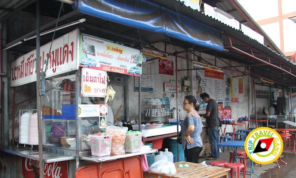 ร้าน จ เจริญ บะหมี่เกี๊ยว เย็นตาโฟ เมืองอุตรดิตถ์ (1)