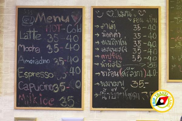 ร้าน GN. Coffee ร้านกาแฟบางขุนเทียน กรุงเทพฯ (19)