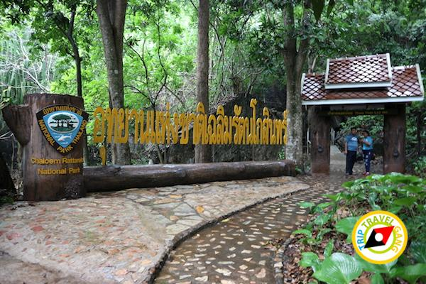 สถานที่ท่องเที่ยวกาญจนบุรี-17