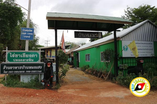 สถานที่ท่องเที่ยวกาญจนบุรี-19