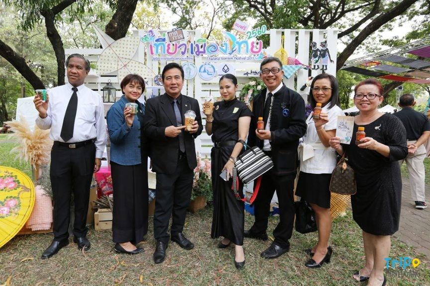 เทศกาลเที่ยวเมืองไทย 2560 (5)