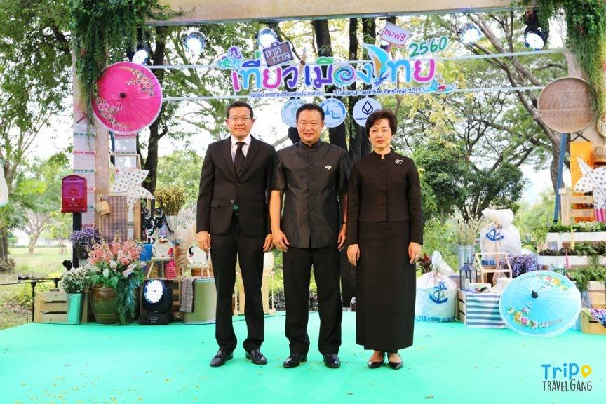 เทศกาลเที่ยวเมืองไทย 2560 (8)