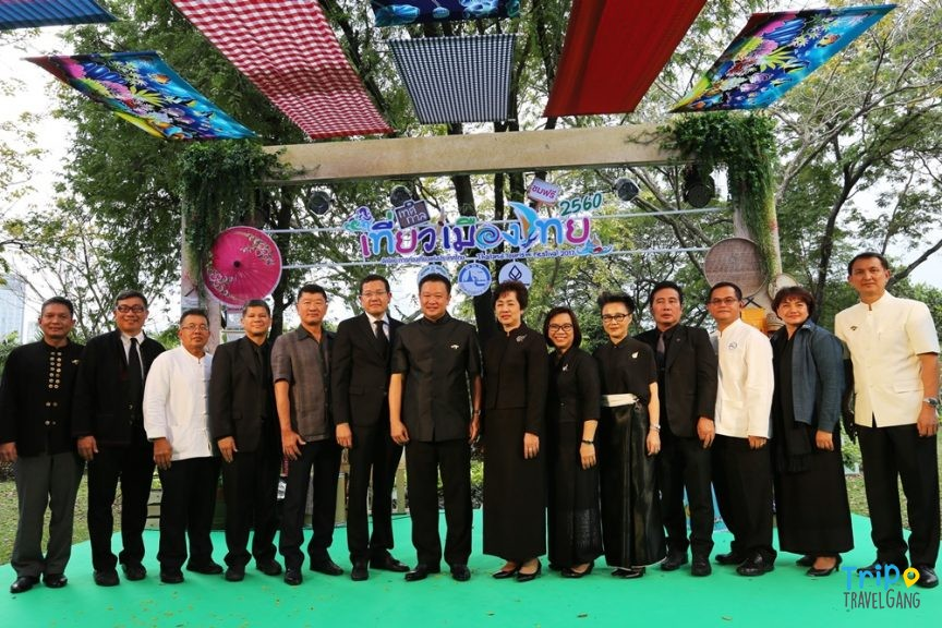 เทศกาลเที่ยวเมืองไทย 2560 (9)