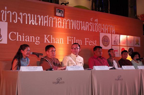 เทศกาลภาพยนตร์นานาชาติเชียงคาน สานวัฒนธรรมลุ่มแม่น้ำโขง 2