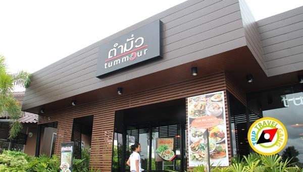 ร้านตำมั่ว สาขานางรอง บุรีรัมย์ (2)