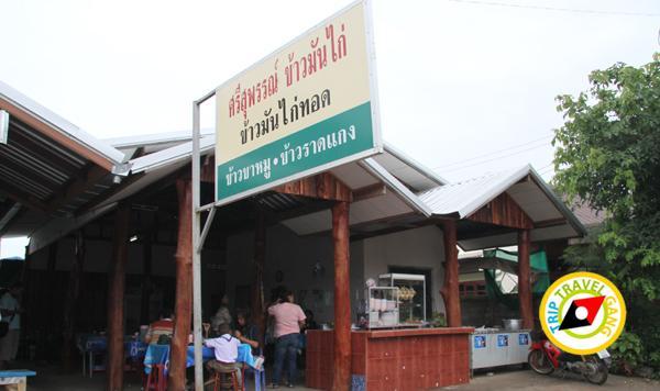 ร้านข้าวมันไก่ นางรอง ร้านอาหาร บุรีรัมย์ (2)