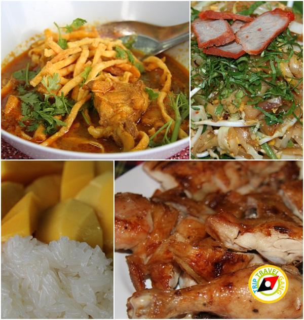 ร้านอาหารอร่อยแพร่ (10)