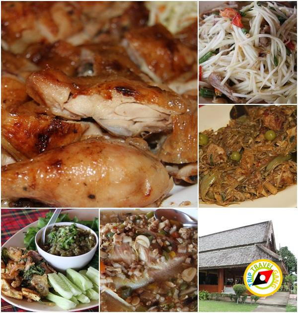 ร้านอาหารอร่อยแพร่ (3)